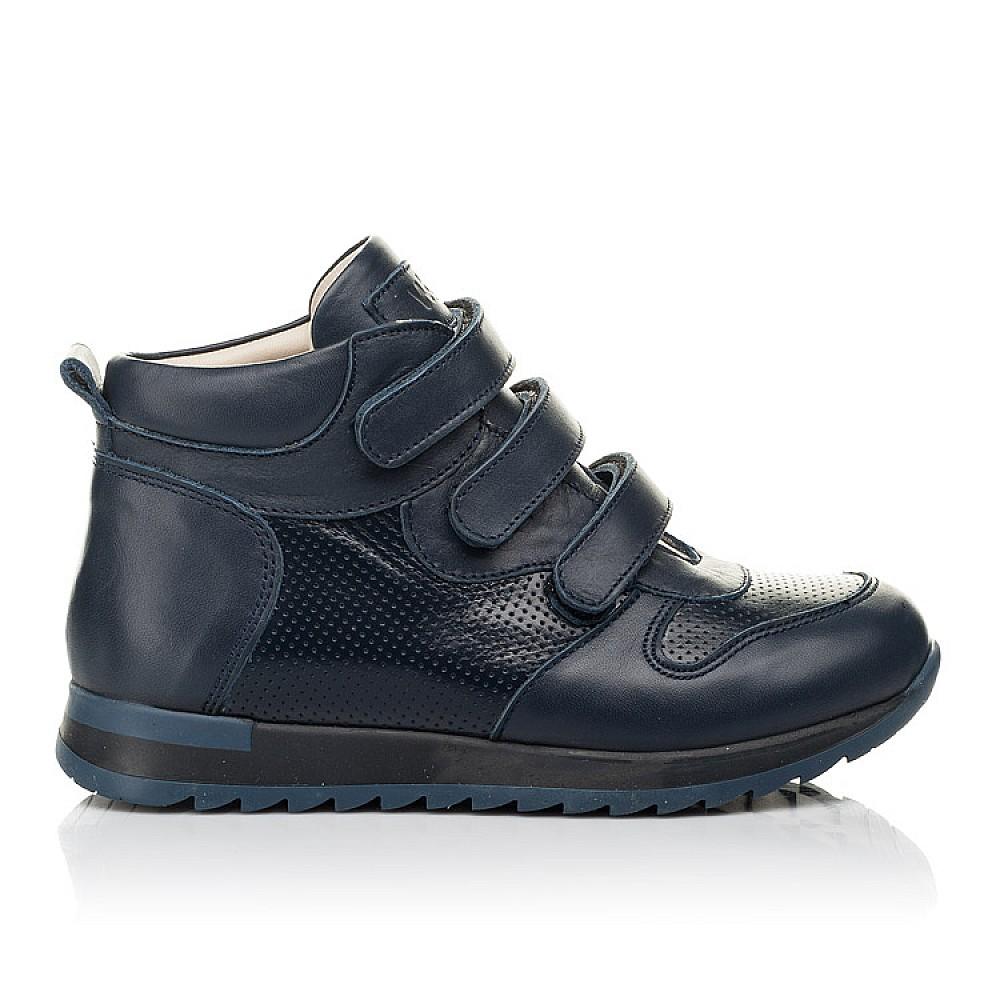 Детские демисезонные ботинки (подкладка кожа) Woopy Fashion синие для мальчиков натуральная кожа размер 22-39 (5027) Фото 4
