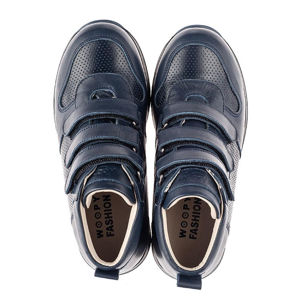 Детские демисезонные ботинки (подкладка кожа) Woopy Fashion синие для мальчиков натуральная кожа размер 22-39 (5027) Фото 5