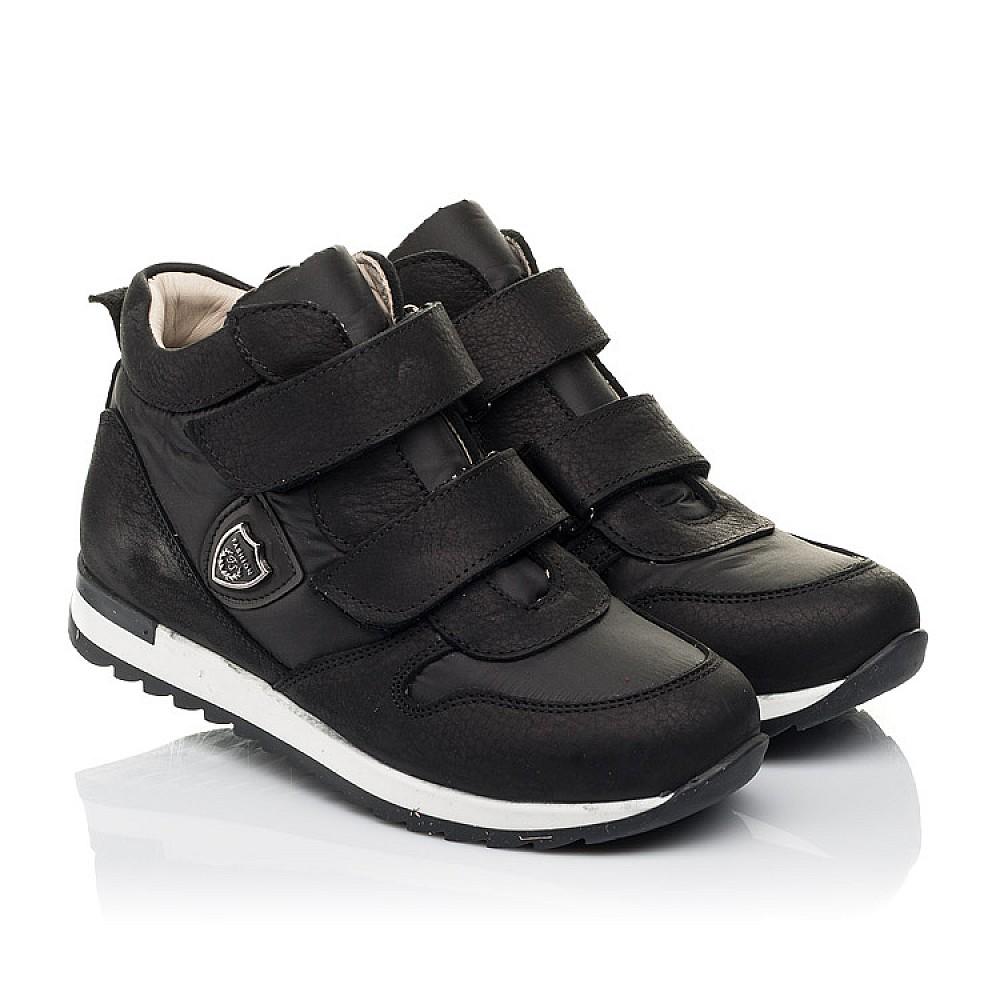 Детские демисезонные ботинки (подкладка кожа) Woopy Fashion черные для девочек натуральный нубук и искусственный материал размер 28-39 (5029) Фото 1
