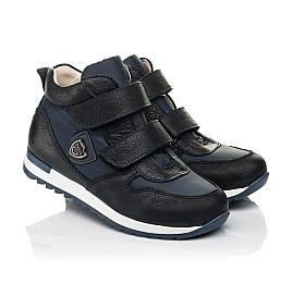 Детские демісезонні черевики (всередині шкіра) Woopy Fashion синие для девочек нубук OIL, водонепроницаемая плащевка размер 21-39 (5030) Фото 1