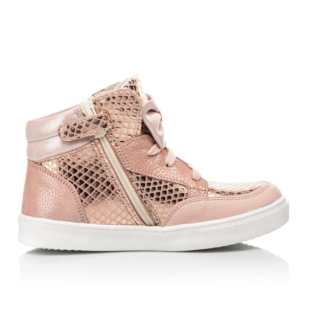 Детские демисезонные ботинки (подкладка кожа) Woopy Fashion пудровые для девочек натуральный нубук размер 21-37 (5042) Фото 5