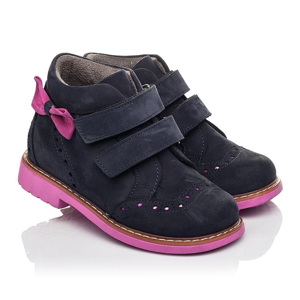 Детские демисезонные ботинки Woopy Orthopedic синие для девочек натуральный нубук размер 18-33 (5044) Фото 1