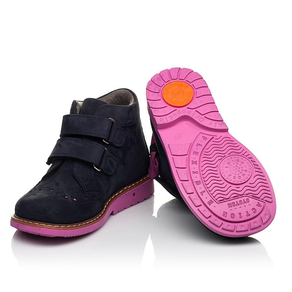 Детские демисезонные ботинки Woopy Orthopedic синие для девочек натуральный нубук размер 18-33 (5044) Фото 2
