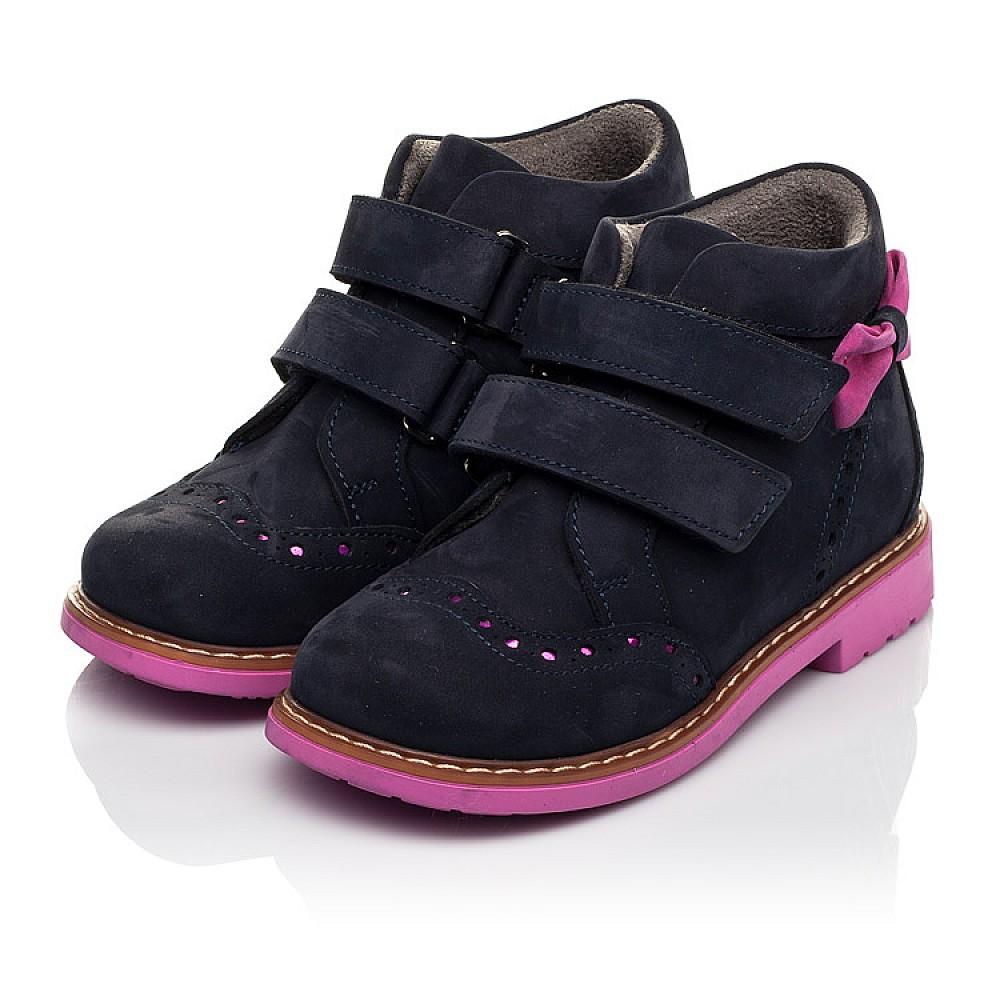 Детские демисезонные ботинки Woopy Orthopedic синие для девочек натуральный нубук размер 18-33 (5044) Фото 3