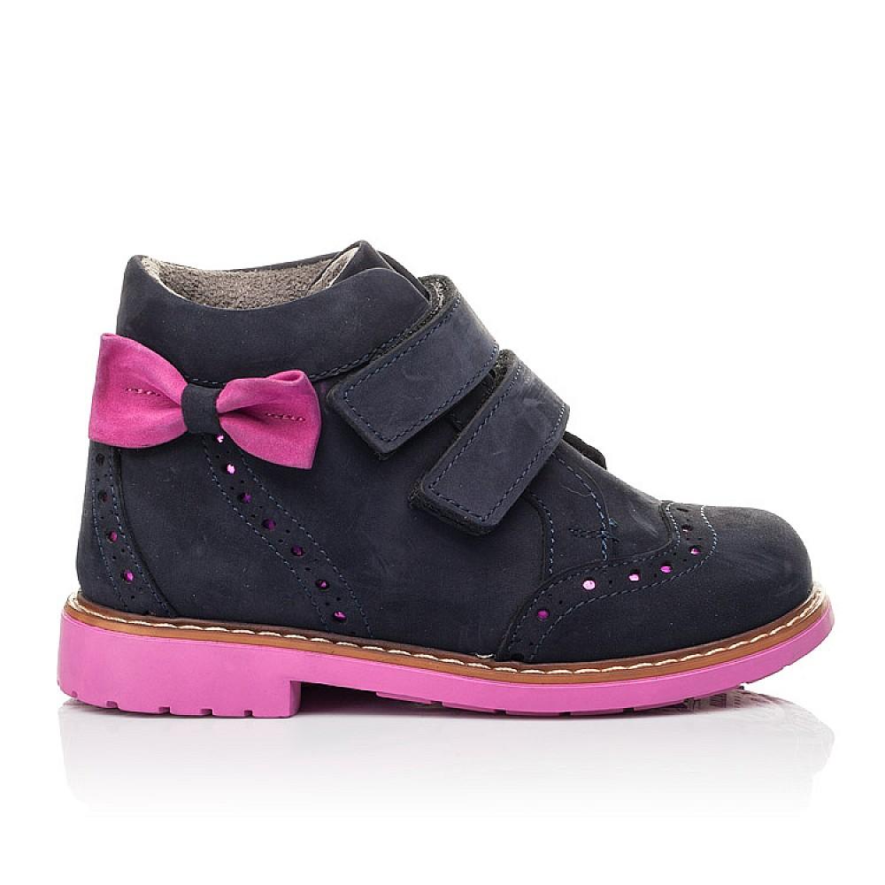 Детские демисезонные ботинки Woopy Orthopedic синие для девочек натуральный нубук размер 18-33 (5044) Фото 5