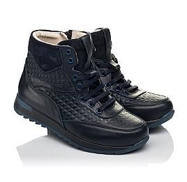 Детские демисезонные ботинки (подкладка кожа) Woopy Fashion синие для мальчиков натуральная кожа размер 31-37 (5045) Фото 1