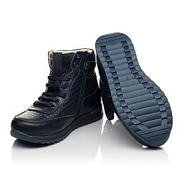 Детские демисезонные ботинки (подкладка кожа) Woopy Fashion синие для мальчиков натуральная кожа размер 31-37 (5045) Фото 2