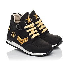 Детские демисезонные ботинки (подкладка кожа) Woopy Fashion черные для мальчиков натуральный нубук размер 29-39 (5047) Фото 1