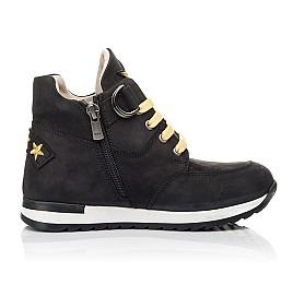 Детские демисезонные ботинки (подкладка кожа) Woopy Fashion черные для мальчиков натуральный нубук размер 29-39 (5047) Фото 5