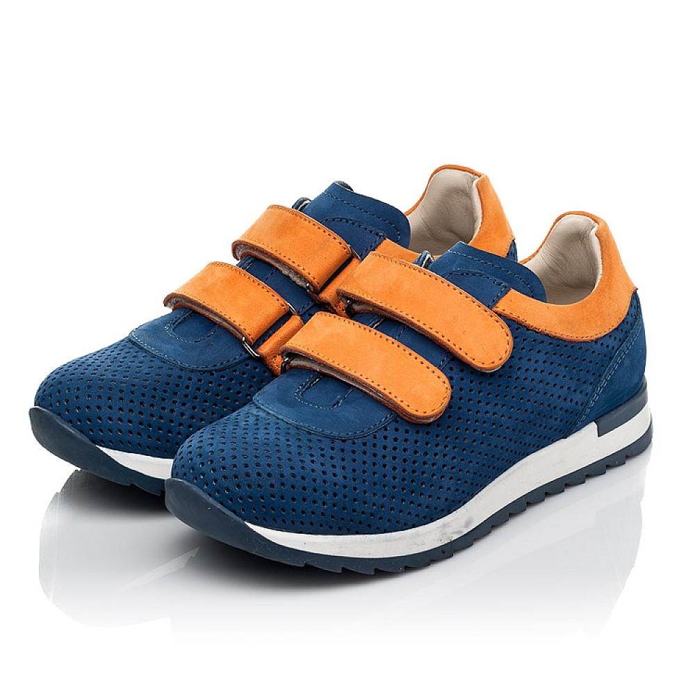 Детские кроссовки Woopy Fashion синие для мальчиков натуральный нубук размер 28-38 (5050) Фото 3