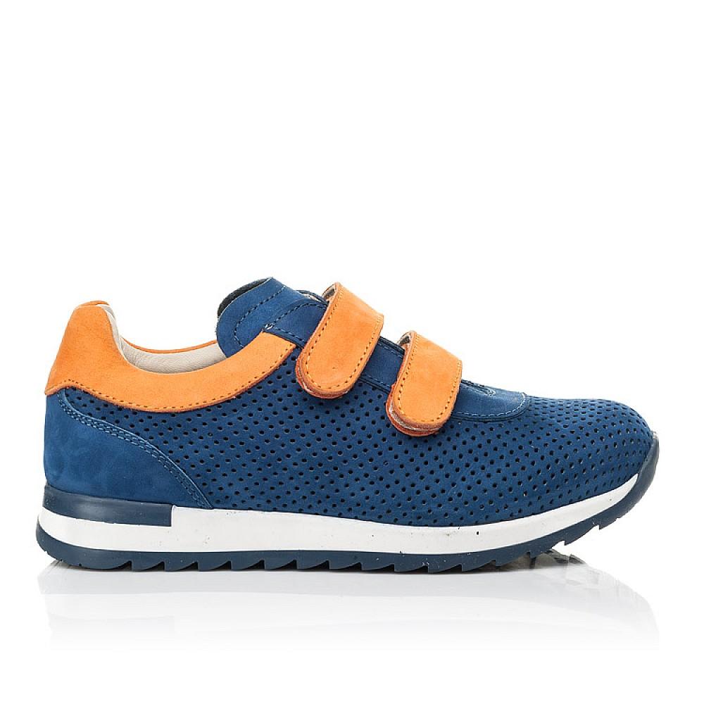 Детские кроссовки Woopy Fashion синие для мальчиков натуральный нубук размер 28-38 (5050) Фото 4