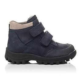 Детские демисезонные ботинки Woopy Fashion синие для мальчиков натуральный нубук размер 27-38 (5051) Фото 4