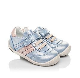 Детские кроссовки Woopy Fashion голубые для девочек натуральный нубук размер 19-25 (5062) Фото 1
