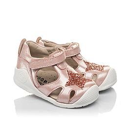 Детские закрытые босоножки Woopy Fashion розовые для девочек натуральный нубук размер 18-21 (5066) Фото 1
