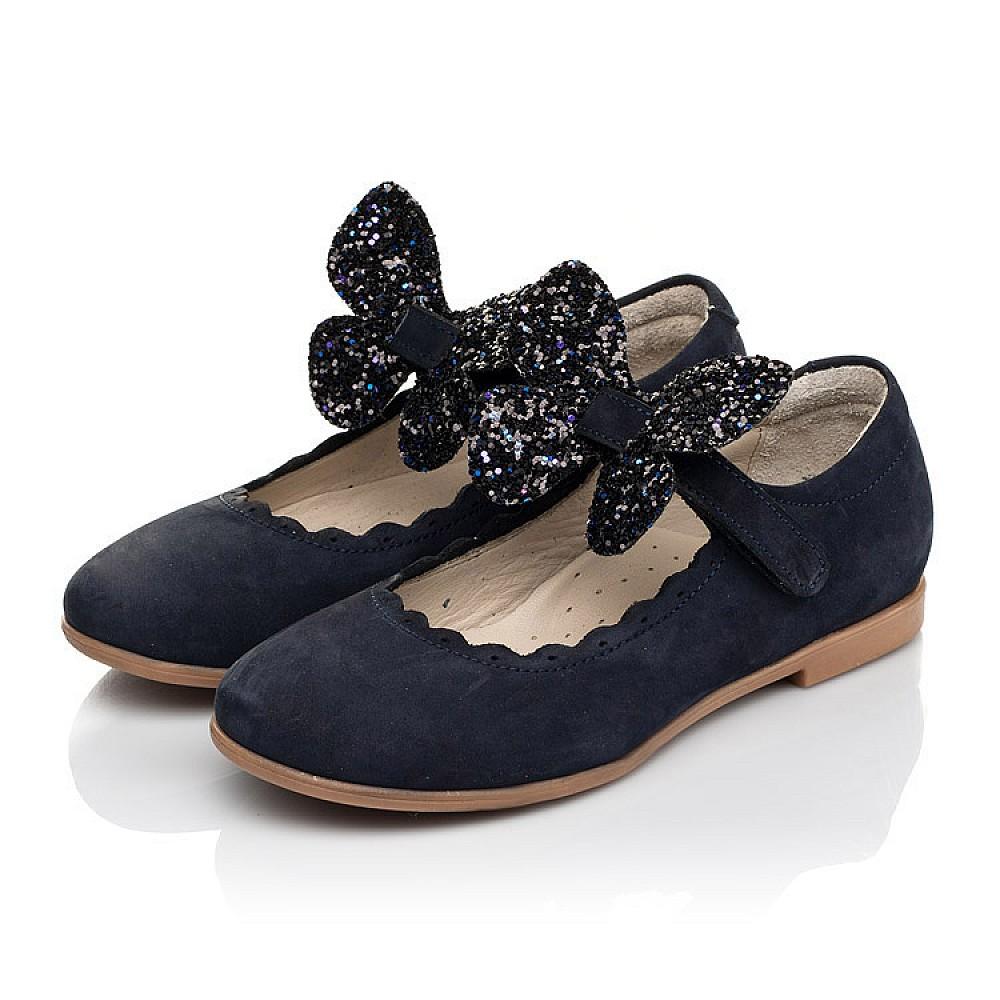 Детские туфли Woopy Fashion синие для девочек натуральный нубук размер 29-35 (5069) Фото 3