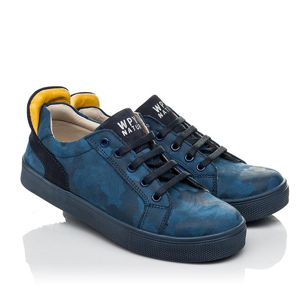 Детские кеды Woopy Fashion синие для мальчиков натуральный нубук размер 29-37 (5078) Фото 1