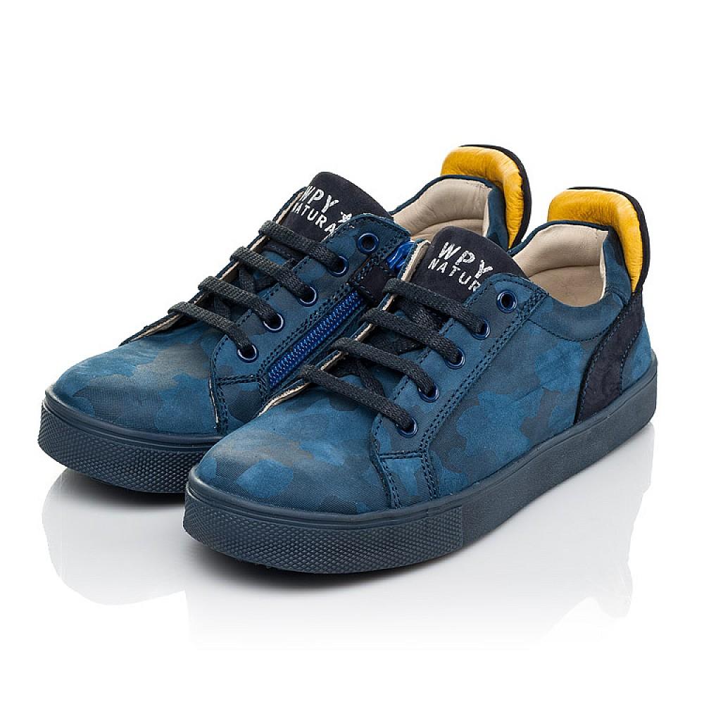 Детские кеды Woopy Fashion синие для мальчиков натуральный нубук размер 29-37 (5078) Фото 5