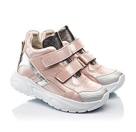 Детские демисезонные ботинки (подкладка кожа) Woopy Fashion пудровые для девочек натуральный нубук размер 28-37 (5097) Фото 1