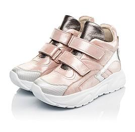 Детские демисезонные ботинки (подкладка кожа) Woopy Fashion пудровые для девочек натуральный нубук размер 28-37 (5097) Фото 3