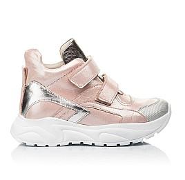 Детские демісезонні черевики (підкладка шкіра) Woopy Fashion пудровые для девочек натуральный нубук размер 28-37 (5097) Фото 4