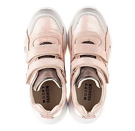 Детские демисезонные ботинки (подкладка кожа) Woopy Fashion пудровые для девочек натуральный нубук размер 28-37 (5097) Фото 5