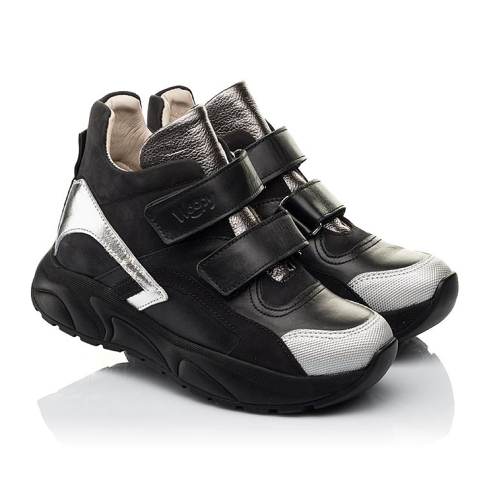 Детские демисезонные ботинки (подкладка кожа) Woopy Fashion черные для девочек натуральная кожа и нубук размер 29-38 (5098) Фото 1