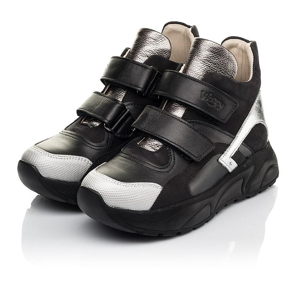 Детские демисезонные ботинки (подкладка кожа) Woopy Fashion черные для девочек натуральная кожа и нубук размер 29-38 (5098) Фото 3