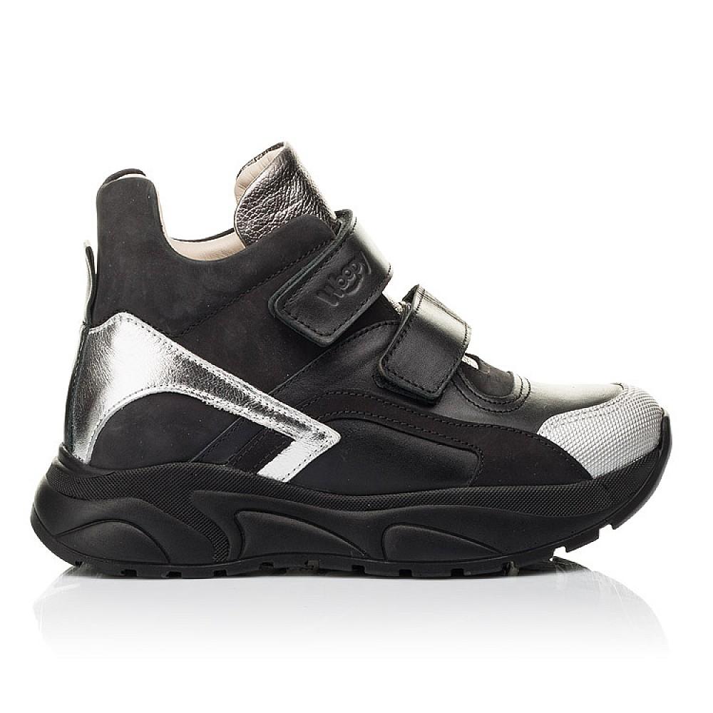 Детские демисезонные ботинки (подкладка кожа) Woopy Fashion черные для девочек натуральная кожа и нубук размер 29-38 (5098) Фото 4