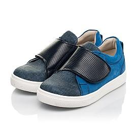 Детские кеди Woopy Fashion синие для мальчиков натуральный нубук размер 19-30 (5102) Фото 3
