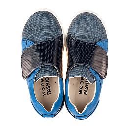 Детские кеды Woopy Fashion синие для мальчиков натуральный нубук размер 19-30 (5102) Фото 5
