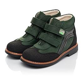 Детские демисезонные ботинки (подкладка кожа) Woopy Orthopedic зеленые для мальчиков натуральный нубук OIL размер 18-35 (5107) Фото 3