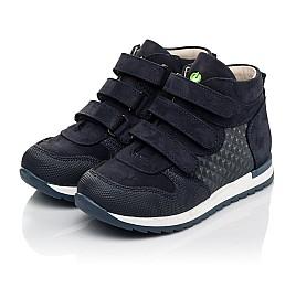 Детские демисезонные ботинки (подкладка кожа) Woopy Fashion синие для мальчиков натуральный нубук размер 21-39 (5108) Фото 3