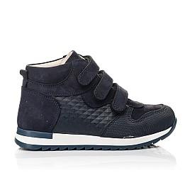 Детские демисезонные ботинки (подкладка кожа) Woopy Fashion синие для мальчиков натуральный нубук размер 21-39 (5108) Фото 4