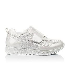 Детские кроссовки Woopy Fashion серебряные для девочек натуральный нубук размер 32-39 (5114) Фото 4