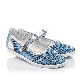 Детские туфли Woopy Fashion голубые для девочек натуральная кожа размер 31-37 (5116) Фото 1