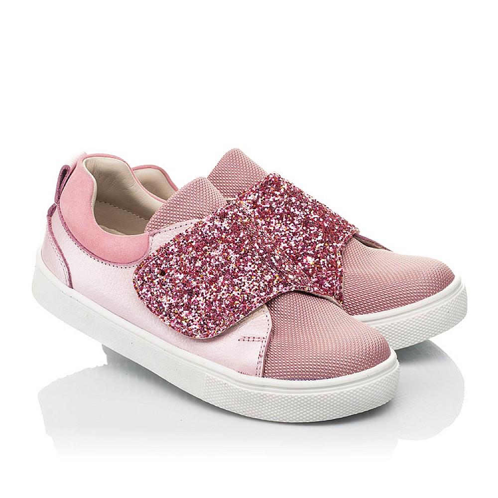 Детские кеды Woopy Fashion розовые для девочек натуральная кожа и нубук размер 18-34 (5118) Фото 1