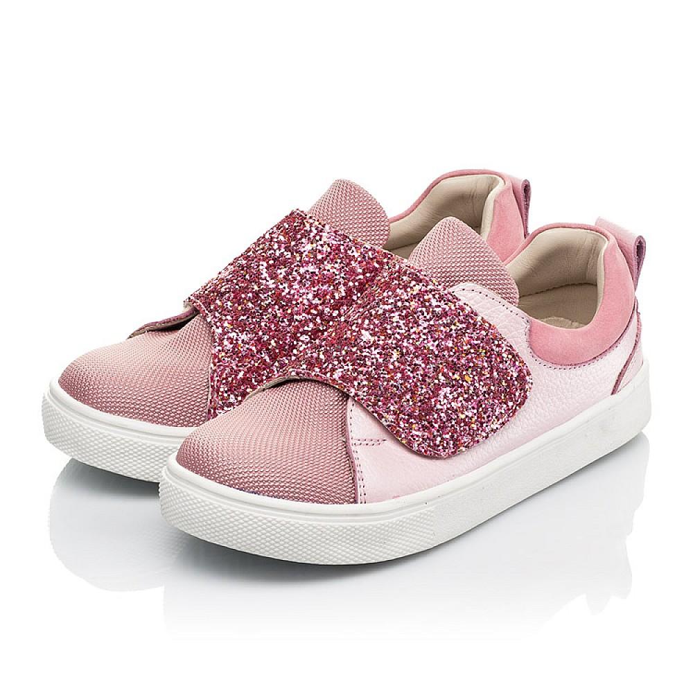 Детские кеды Woopy Fashion розовые для девочек натуральная кожа и нубук размер 18-34 (5118) Фото 3