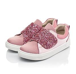 Детские кеди Woopy Fashion розовые для девочек  натуральная кожа и нубук размер 18-34 (5118) Фото 3