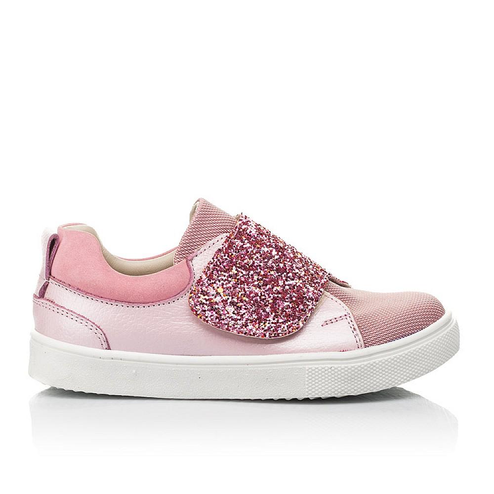 Детские кеды Woopy Fashion розовые для девочек натуральная кожа и нубук размер 18-34 (5118) Фото 4