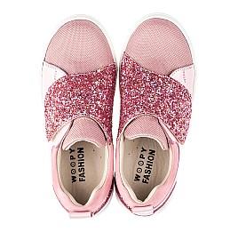 Детские кеди Woopy Fashion розовые для девочек  натуральная кожа и нубук размер 18-34 (5118) Фото 5