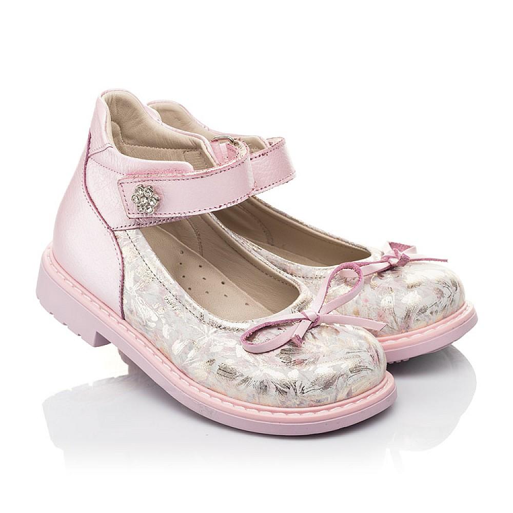 Детские туфли Woopy Orthopedic розовые для девочек натуральная кожа и нубук размер 19-36 (5119) Фото 1