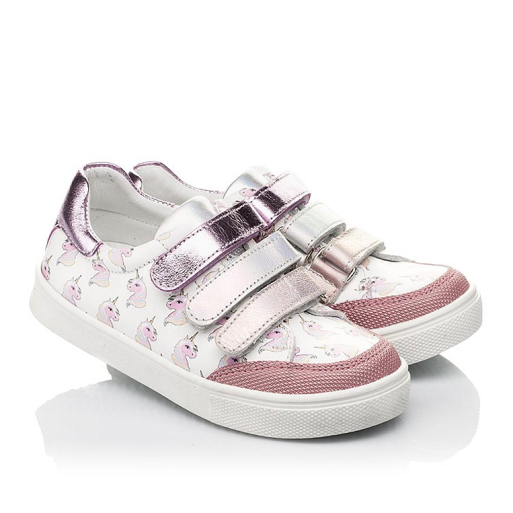 Детские кеды Woopy Fashion розовые для девочек натуральная кожа размер 18-35 (5121) Фото 1