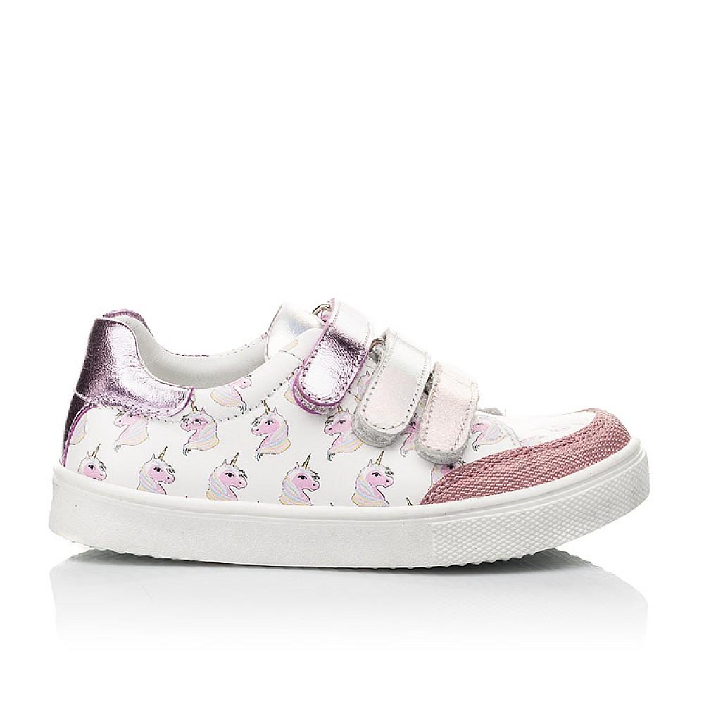 Детские кеды Woopy Fashion розовые для девочек натуральная кожа размер 18-35 (5121) Фото 3