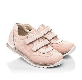 Детские кроссовки Woopy Fashion пудровые для девочек  натуральная кожа и нубук размер 20-34 (5122) Фото 1
