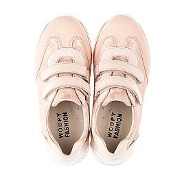 Детские кроссовки Woopy Fashion пудровые для девочек  натуральная кожа и нубук размер 20-34 (5122) Фото 5