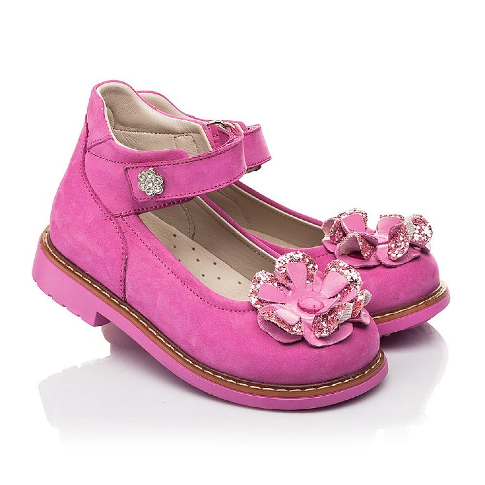 Детские туфли Woopy Orthopedic розовые для девочек натуральный нубук размер 19-33 (5127) Фото 1