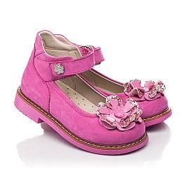 Детские туфлі Woopy Orthopedic розовые для девочек натуральный нубук размер 19-33 (5127) Фото 1