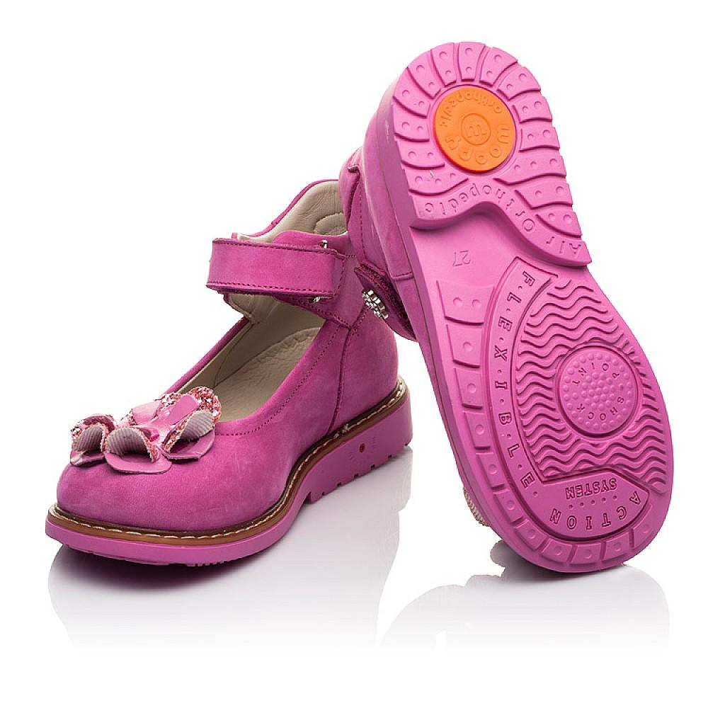 Детские туфли Woopy Orthopedic розовые для девочек натуральный нубук размер 19-33 (5127) Фото 2