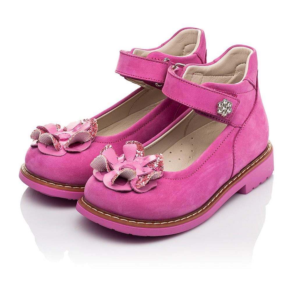 Детские туфли Woopy Orthopedic розовые для девочек натуральный нубук размер 19-33 (5127) Фото 3