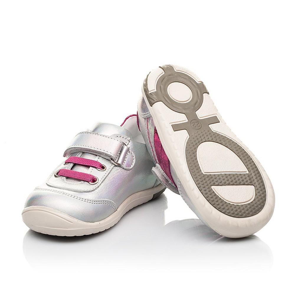 Детские кроссовки Woopy Fashion серебряные для девочек натуральная кожа размер 19-25 (5134) Фото 2